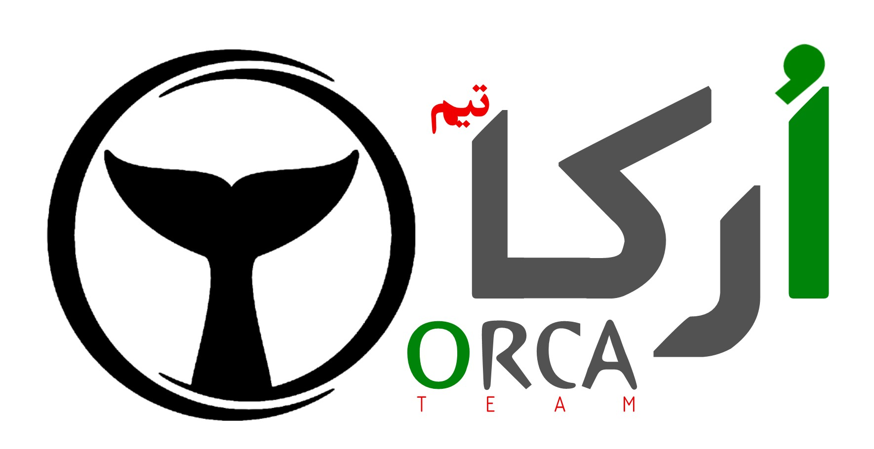 اُرکا Orca